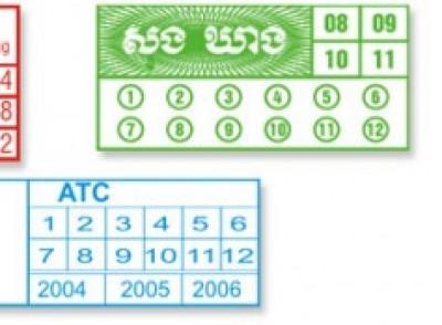 Địa chỉ in tem bảo hành giá rẻ tại Đống Đa, Hai Bà Trưng