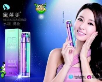 Dịch vụ thiết kế in poster quảng cáo giá rẻ lấy nhanh ở Hà Nội